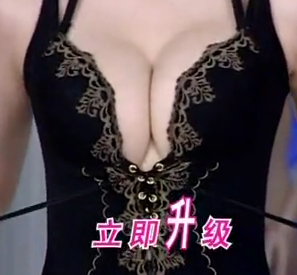 Chinese Super Boobs Infomercial