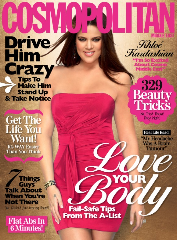 gay blog: transvestite days, fat days, kim, kourtney, keeping up with the kardashians