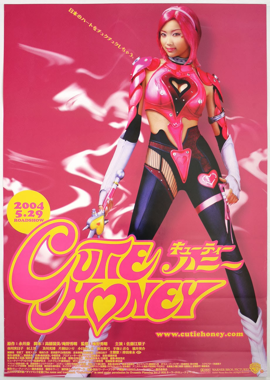 cutie honey, live action, hideaki anno, neon genesis evangelion