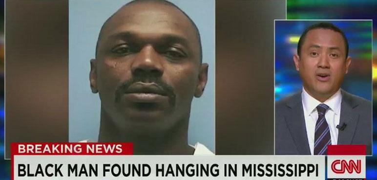 Otis Byrd, CNN, racism, black, African-American man, hanging, suicide, murder, Mississippi, lynching