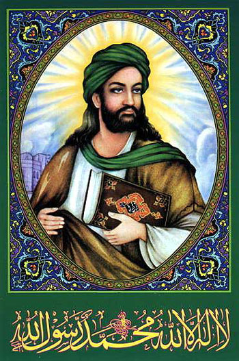 muhammad, drawing, gay blog, picture, depiction, sin