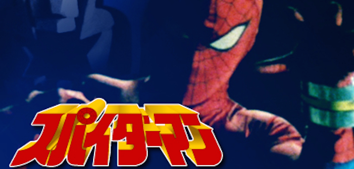 spider-man, marvel, shinji todo, television