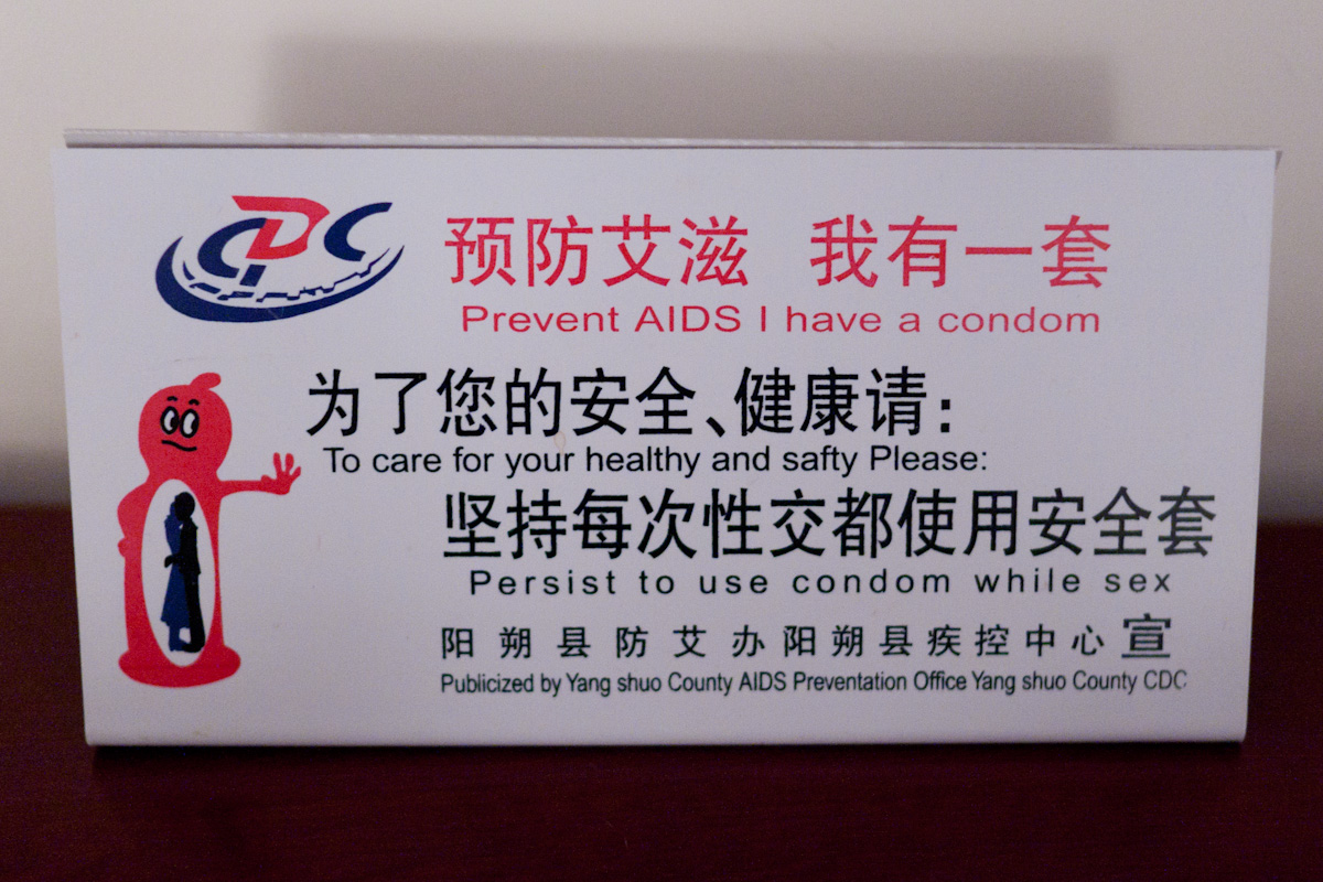 Condom PSA in Chinese hotel