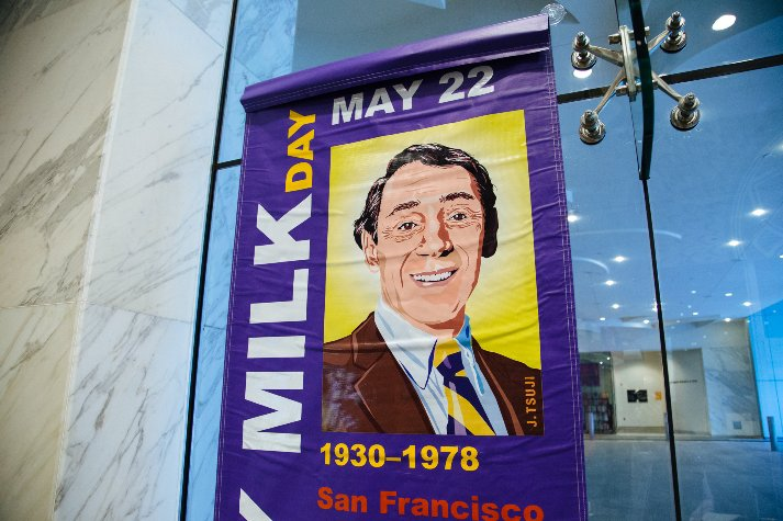 Has The HRC Turned Harvey Milk's Legacy Into A Marketing Novelty?