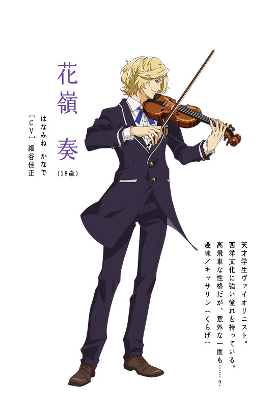 Kanade Hanamine, the arrogant musician