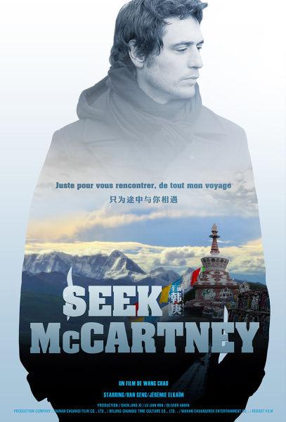 seek mccartney poster 2