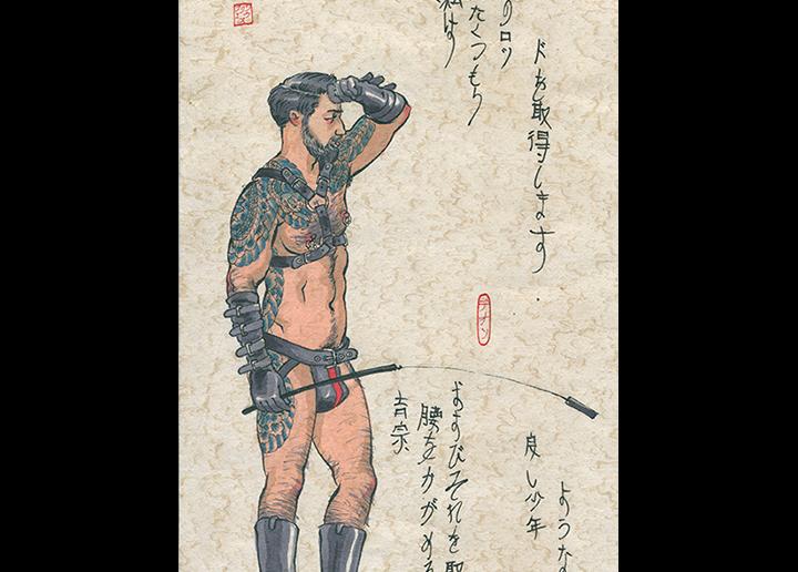 Felix D'Eon, Leather In Japan