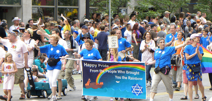 reform judaism, jews, trans, transgender, orj
