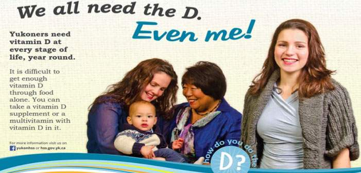"Unintentionally Funny Vitamin Ad Says ""We All Need The D"""