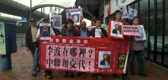 reuters, hong kong, book sellers, censorship, arrest, illegal