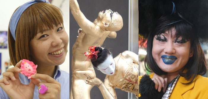 Queer, Japan, documentary, film, kickstarter, movie, Graham Kolbeins, Anne Ishii
