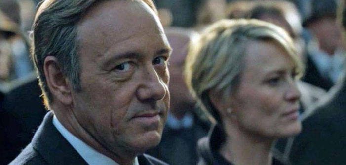 House of Cards, Netflix, Frank Underwood, Kevin Spacey