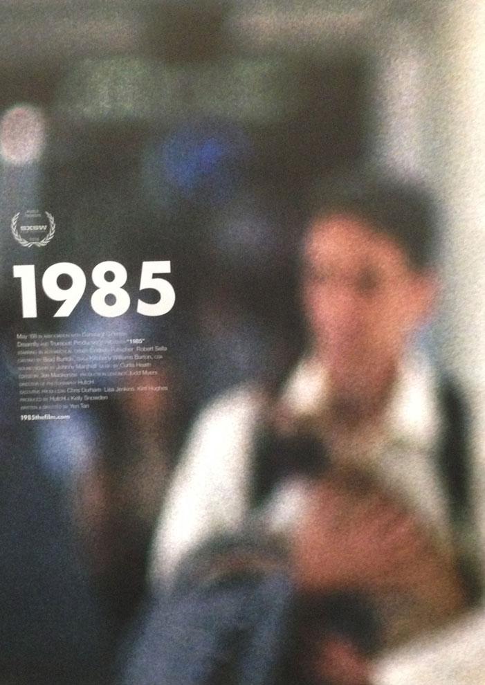 sxsw, 2016, movie poster, film, festival, 1985