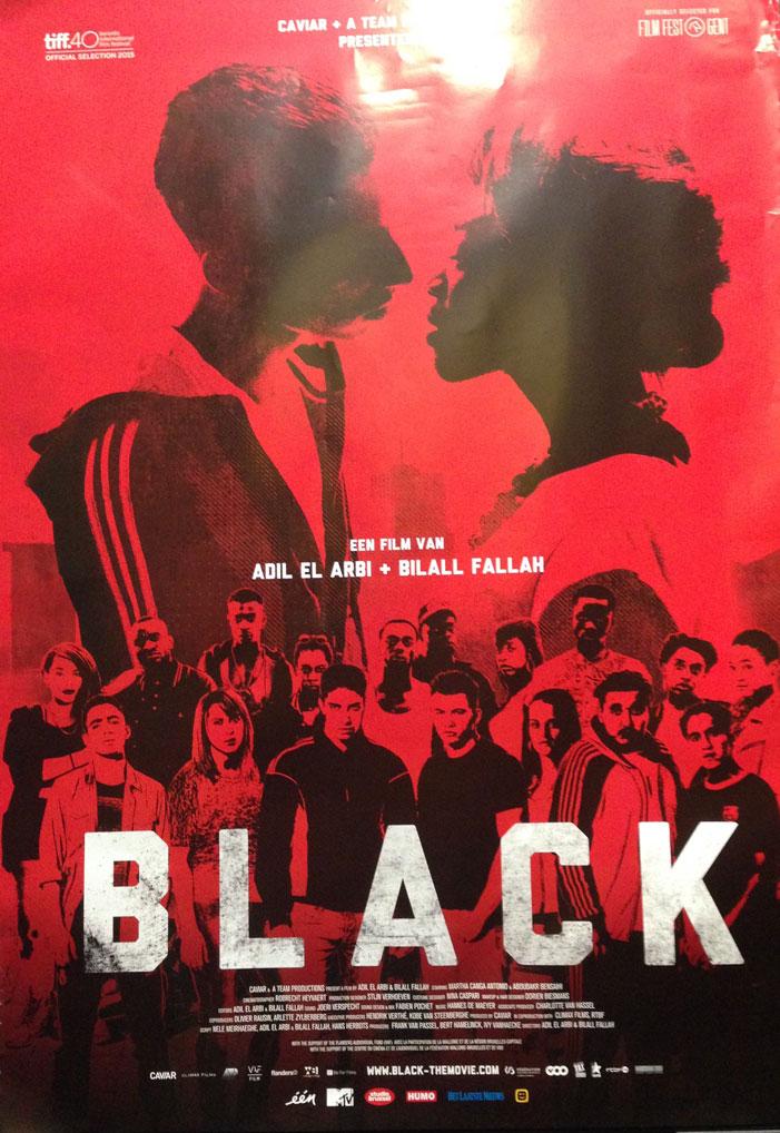 sxsw, 2016, movie poster, film, festival, black