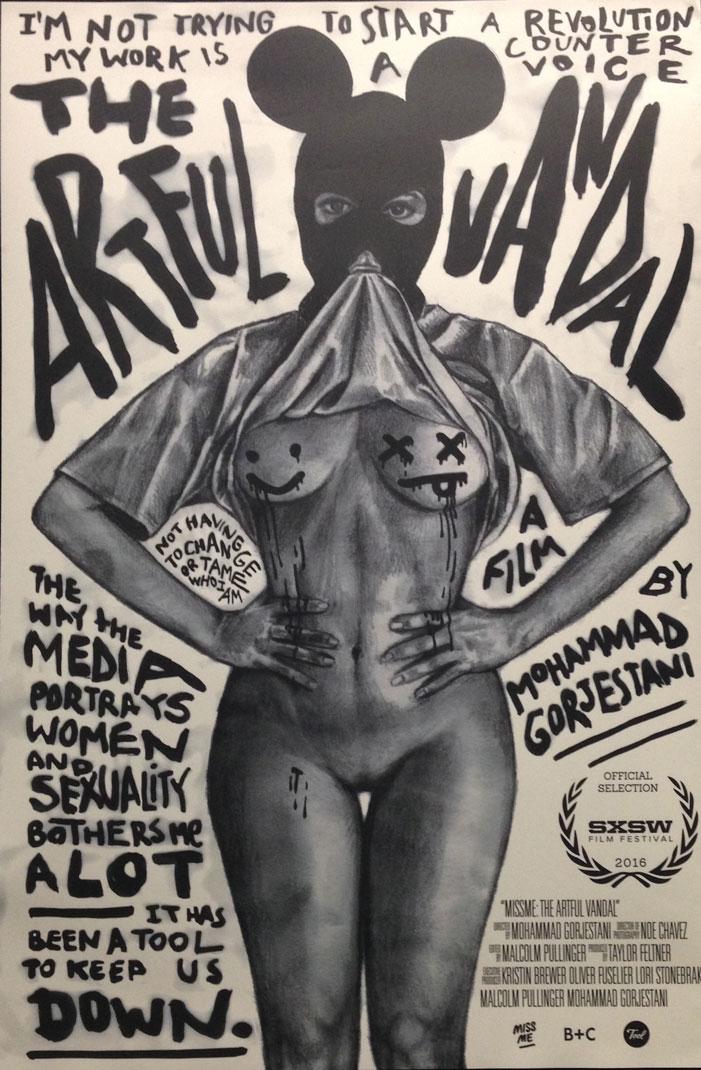 sxsw, 2016, movie poster, film, festival, the artful vandal