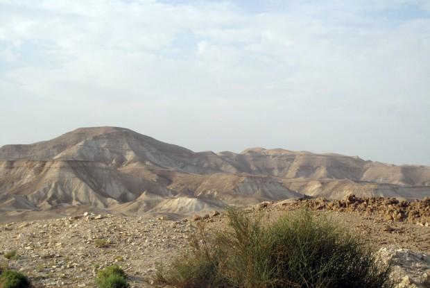 Metzokeh Drago Viewpoint, Dead Sea, Israel