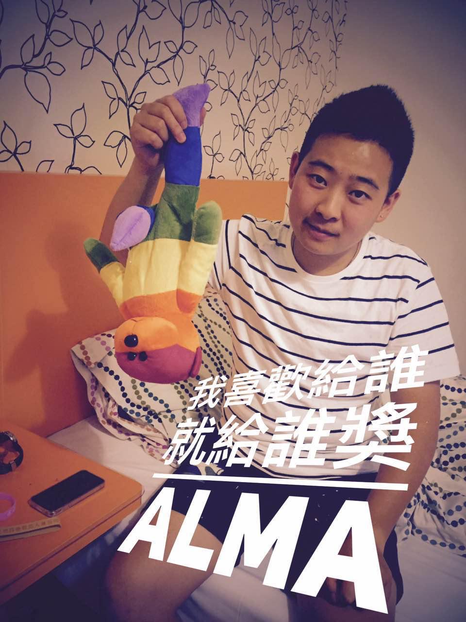 ALMA Awards, Teddybear, Shanghai, LGBTQ, Fraud, Lost Awards, WTF