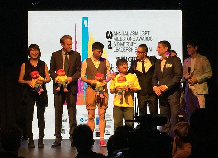 ALMA Awards, China, LGBT, Shanghai, Rainbow Bears