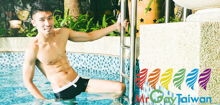 Meet The Mr. Gay Taiwan Finalists: Theo Ryan Li Kun Yu