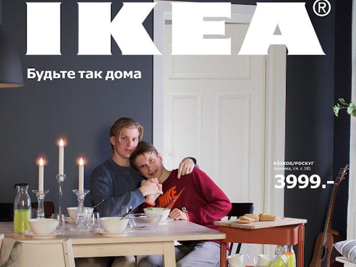 Russia, IKEA, catalog, gay couple, men, same-sex couple, love, protest