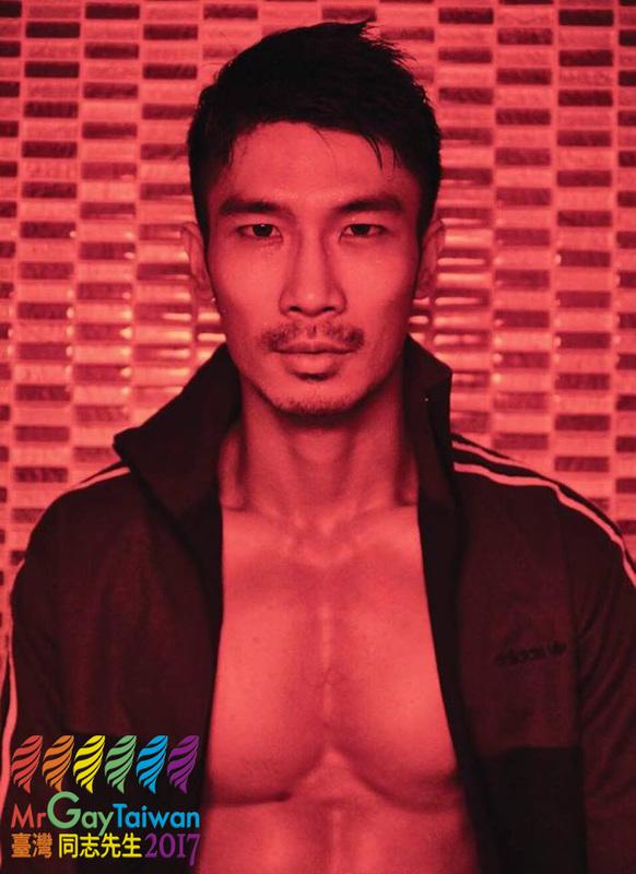Theo Ryan, Li Kun Yu, Mr. Gay Taiwan, Taipei