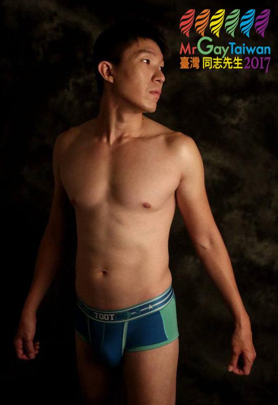 Melvin Chen, Kaohsiung, Mr. Gay Taiwan, Taiwan, Gay