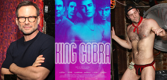 King Cobra, IFC Films, gay porn, Harlow Cuadra, Brent Corrigan, Joseph Manuel Kerekes, Bryan Kocis, James Franco, Svedka vodka, Hornet, artwork