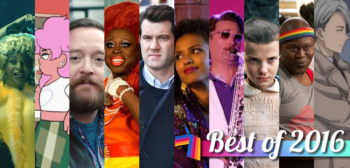Best Of 2016, Best TV of 2016, Drunk History, Steven Universe, High Maintenance, RuPaul's Drag Race, Difficult People, Black Mirror, Crazy Ex-Girlfriend, Stranger Things, Unbreakable Kimmy Schmidt, Yuri!! On Ice