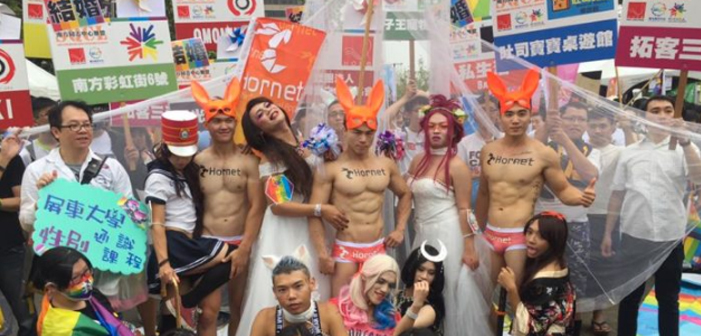 Kaohsiung Pride: Photos From Taiwan's Up-and-Coming LGBTQ Event