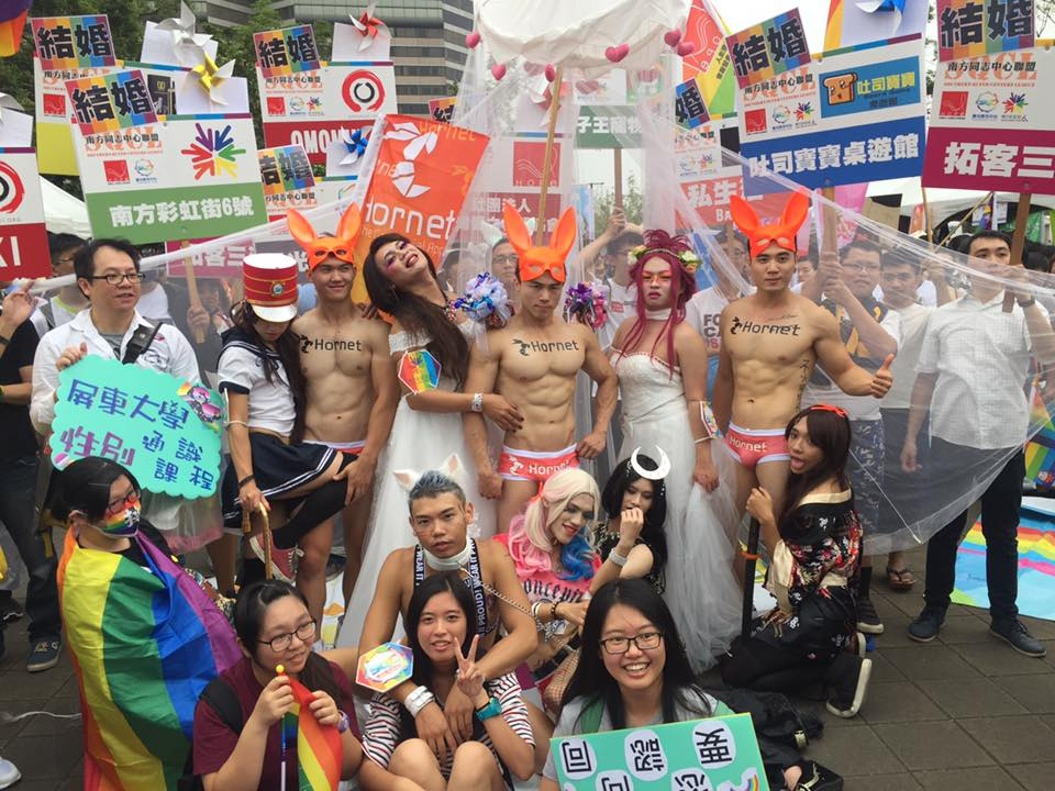 kaohsiung, gay, pride, marriage, equality, party, celebration