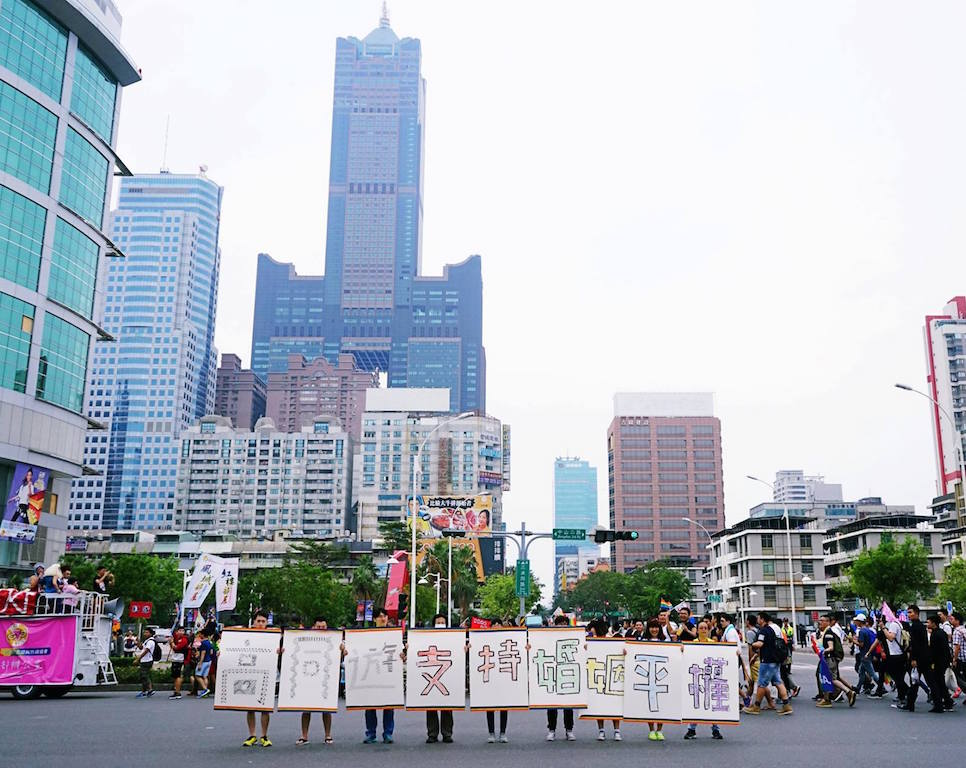 kaohsiung, taiwan, gay, pride, celebration