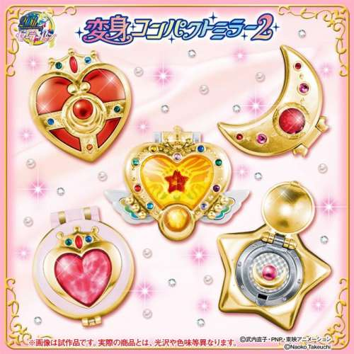 sailor moon, compact, anime, manga, jlist