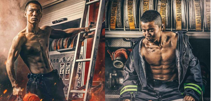 Try Not to Burst into Flames Looking at This Calendar of Hot Chinese Firemen
