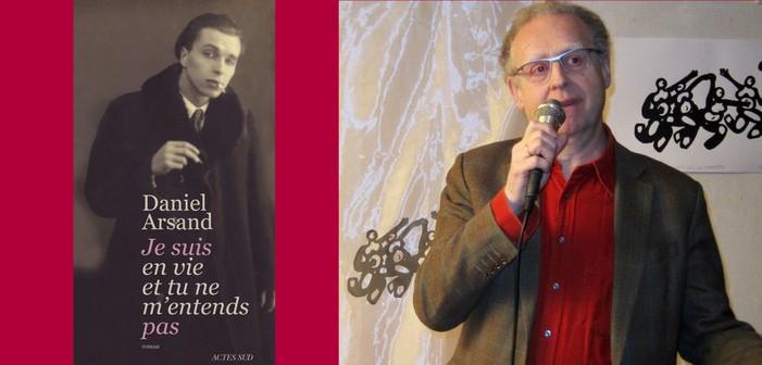 Prix du roman gay 2016