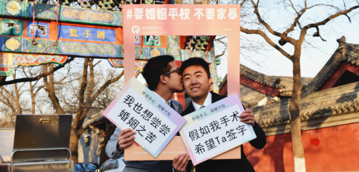 LGBTQ Activists in Beijing Held a Beautiful Valentine's Day Protest for Same-Sex Marriage