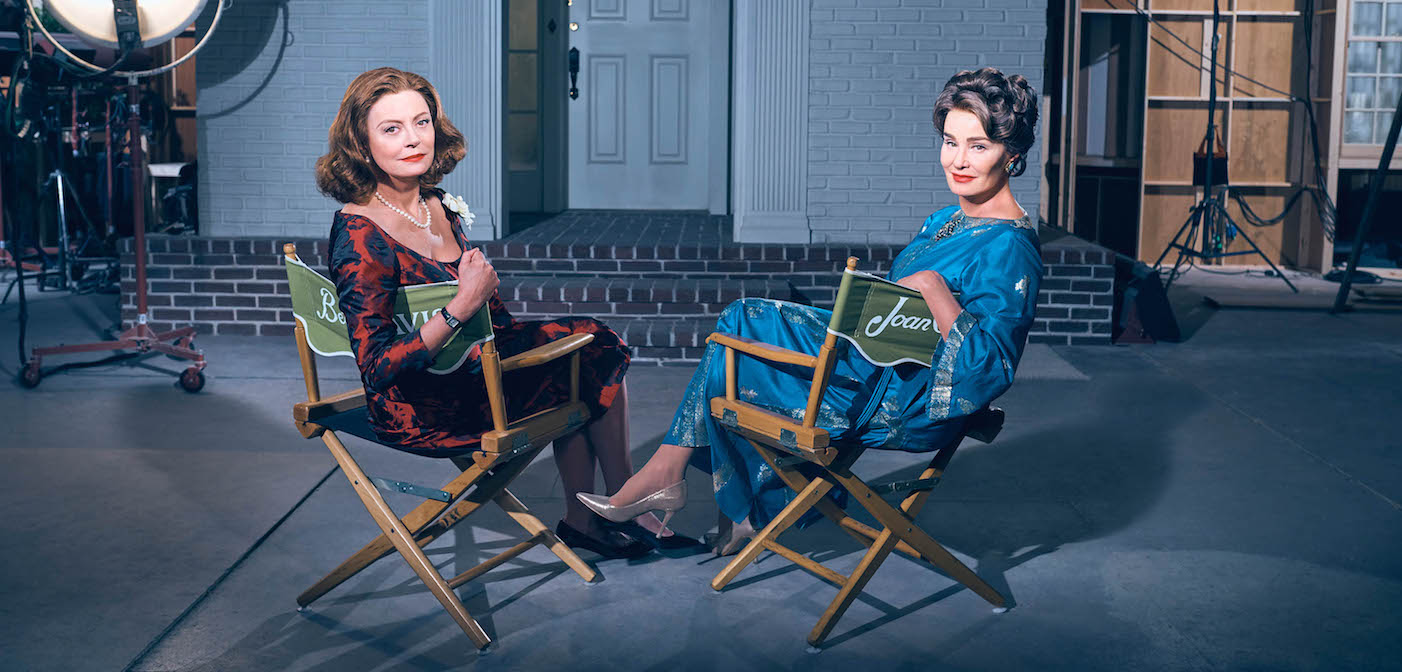 FX Is Hosting Advance Screenings of 'Feud' at Gay Bars Across America