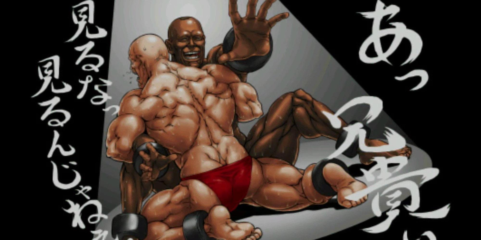 Sexy Gay Video Games, Cho Aniki