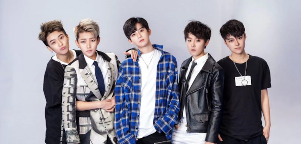 This Popular Chinese Boy Band Is Totally Non-Binary, and It's Amazing
