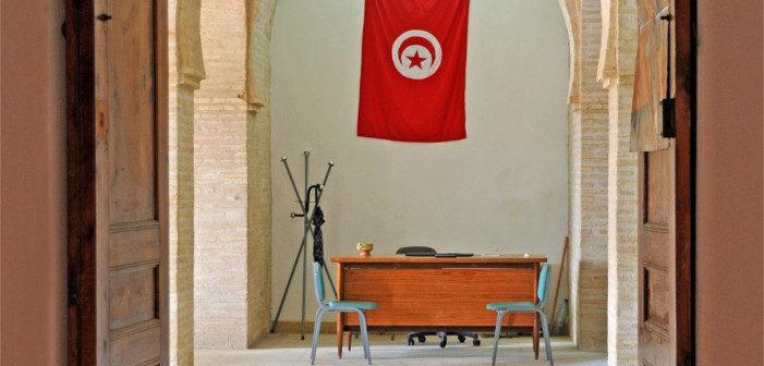 Tunisia anal exams