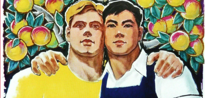 The Chinese Communist Party Wants to Say 'Comrade' Again But It's Too Gay