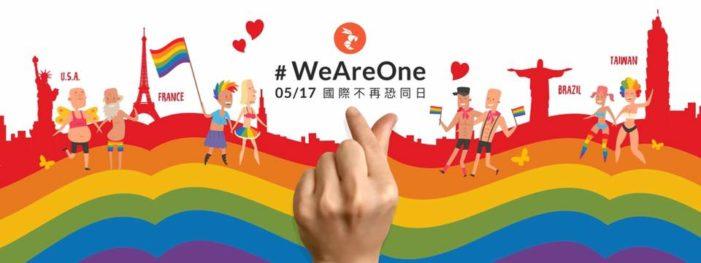 #WeAreOne Global Campaign