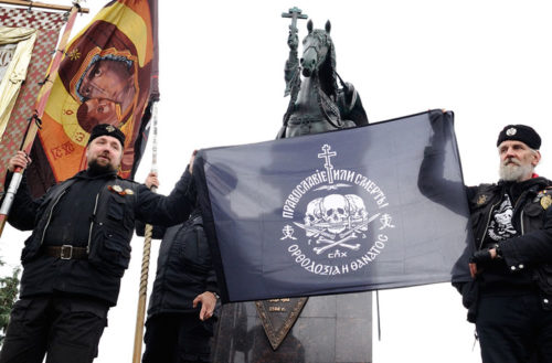 Chechnya investigation anti-LGBTQ purge