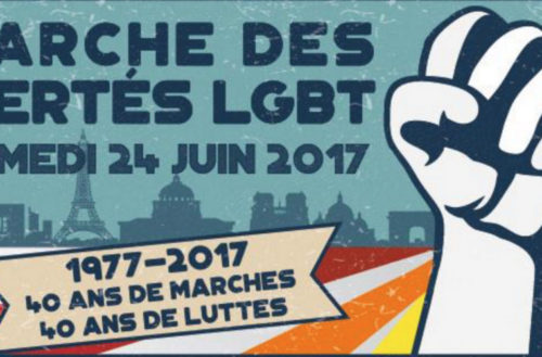 Marche des fiertés 2017