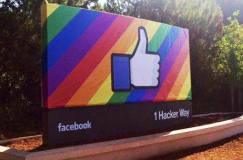Trolling Anti-LGBT Politicians Pride Emoji