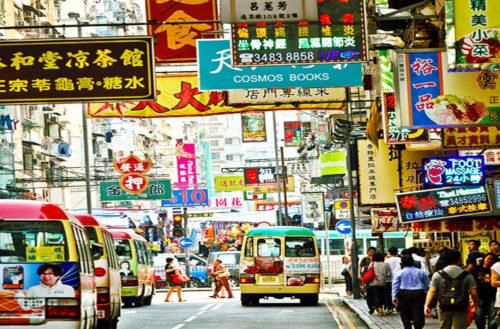 gay Hong Kong 01