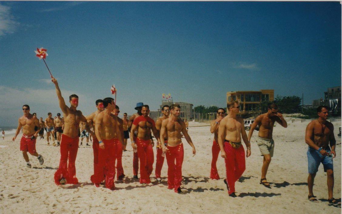 Morning Party 1997