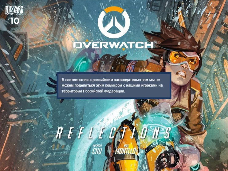 Russian Censorship Overwatch