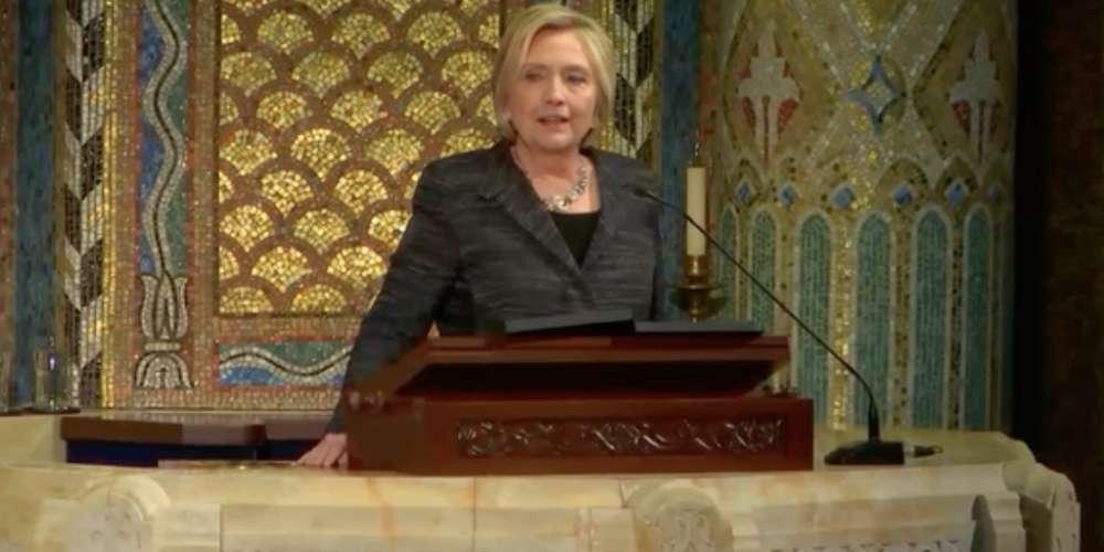 希拉蕊·柯林頓出席愛蒂·溫莎的喪禮上並致悼詞