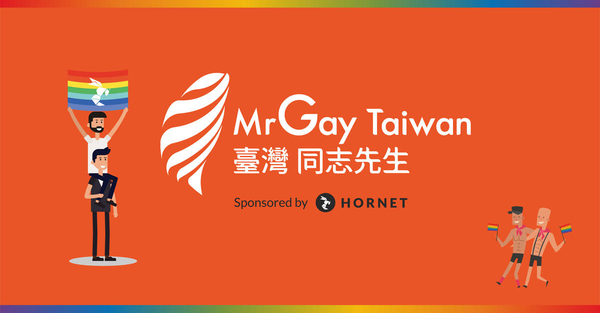 Mr Gay Taiwan,