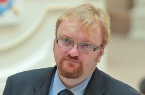 transgender russia ban